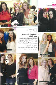 ss11-launch-party-coverage-layalina-april-2011_0